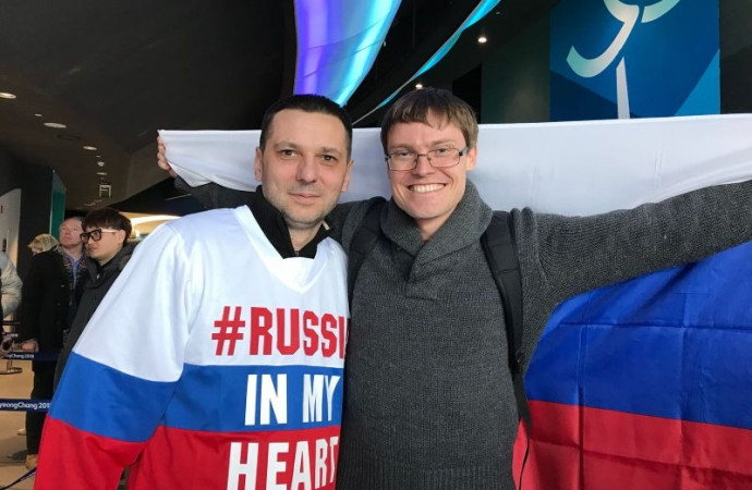 #RussiaInMyHeart: How Russia's Olympic fans are making a mockery of the IOC