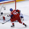 Team USA eliminated by Czech Republic in shootout