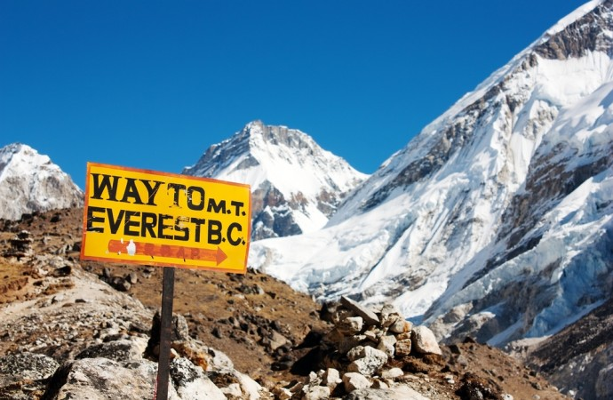 Mount Everest to Be Permitted Only To Experienced Climbers